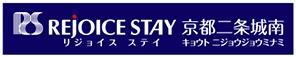 REJOICE STAY 京都二条城南