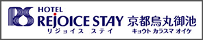 HOTEL REJOICE STAY 京都烏丸御池
