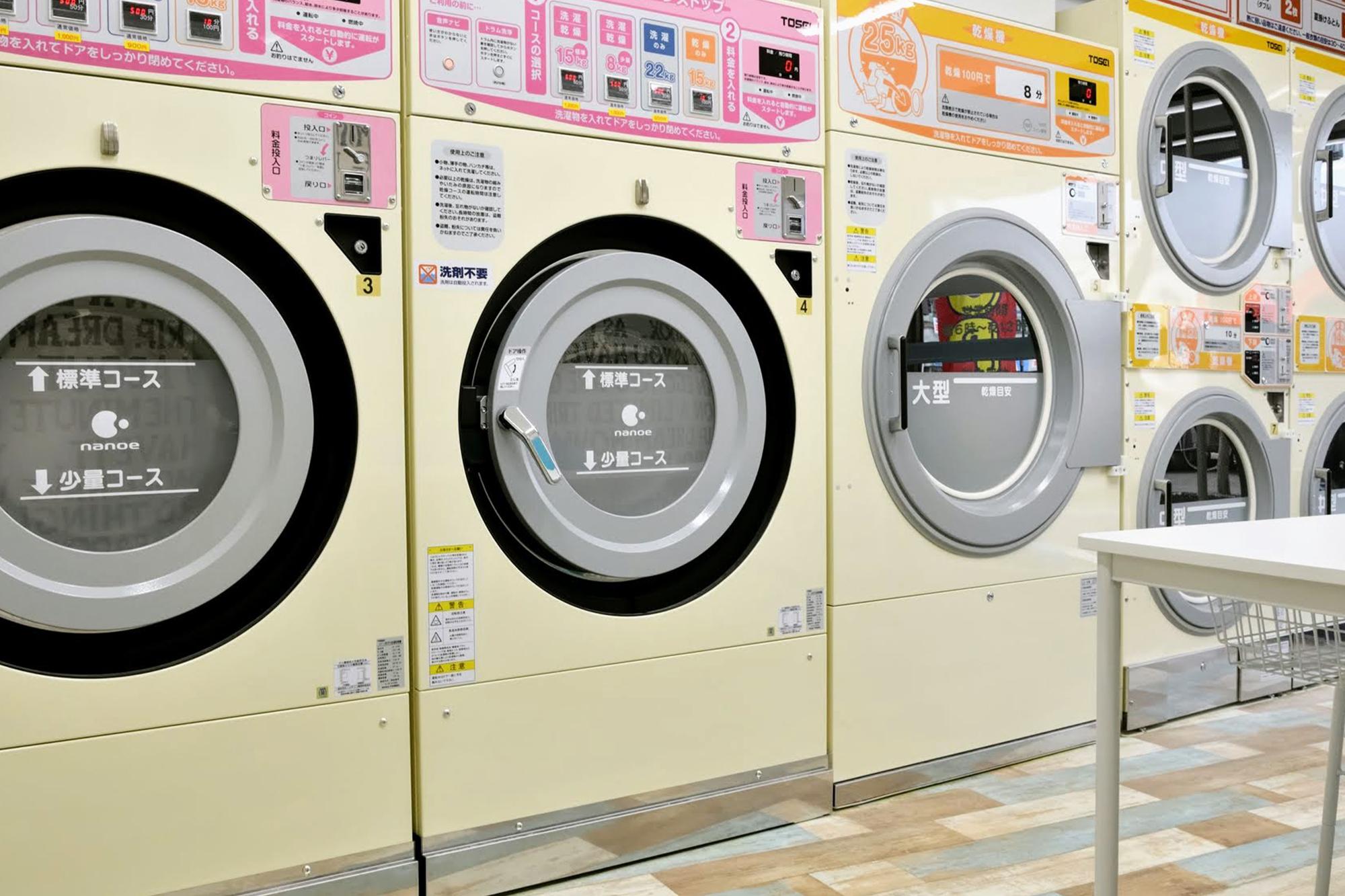 COIN LAUNDRY A&C - senbayashi 画像2