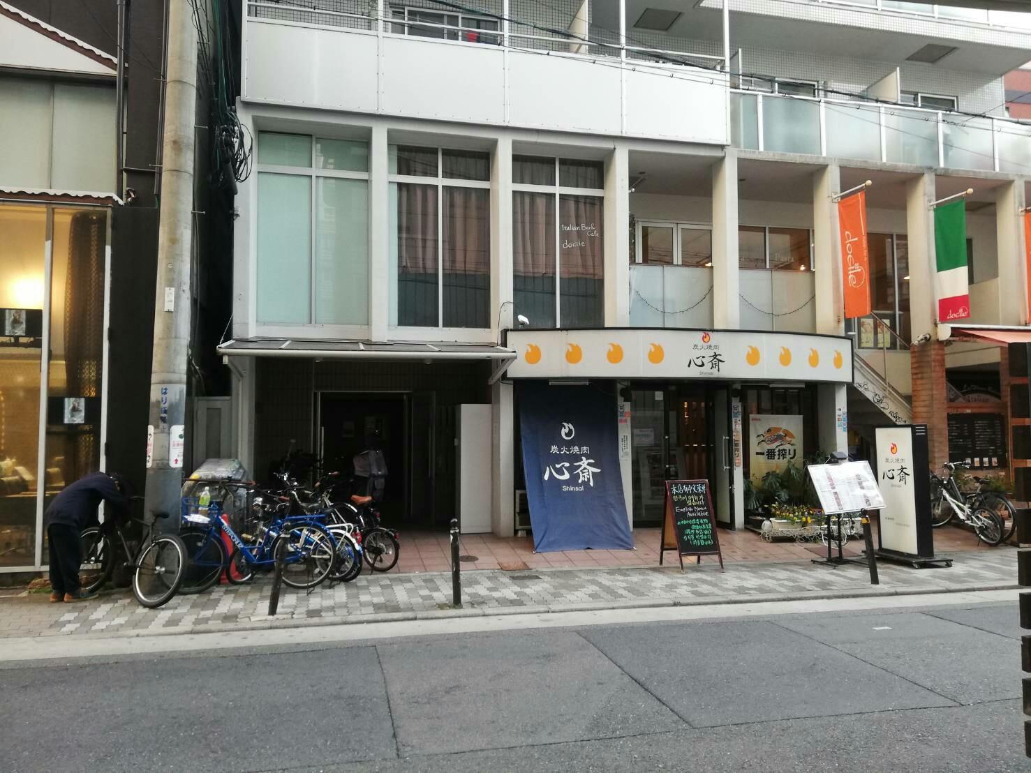 BROOME SHINSAIBASHI 603 画像6
