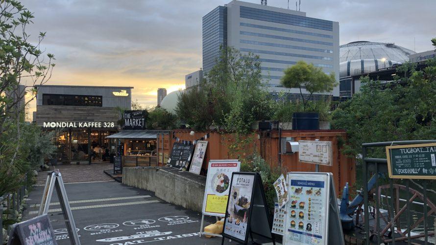 【人気物件情報】インスタ映えカフェがすぐ目の前!