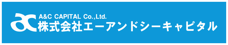 A&C CAPITAL Co.,Ltd.